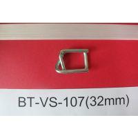 专业供应32mm高强纤维打包带 中纤带 玻璃纤维打包带