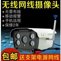供应金鼎 高清网络摄像机 无线wifi摄像头1080p 960P 720P监控探头