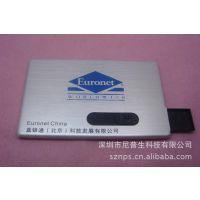 塑料白色卡片U盘,可定制LOGO,促销礼品U盘.