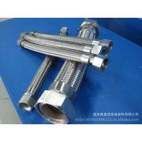 不锈钢内螺纹金属软管 防震金属波纹软管 金属软管dn20 金属软管厂家