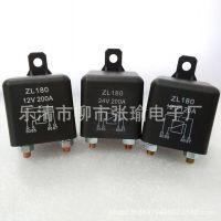 200A双电瓶隔离器 房车配件改装 智能省电 RL/280 ZL180