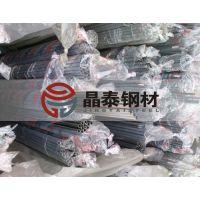 碳素工具钢SK2张料