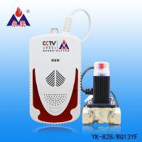 欧家宝 智能ZiBee燃气报警器 无线RFID天然气泄漏报警器