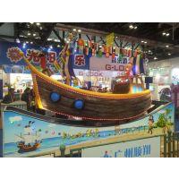 2015新型儿童游乐设备迷你海盗船