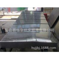 《华宇》厂家直供钢板防护罩 数控机床防护罩 伸缩式钢板防护罩