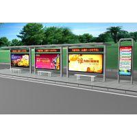 公交候车亭灯箱多大画面 碳钢公交候车亭制作找畅通交通定制