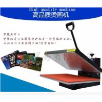 手动平板压烫机 手动烫画机 烫画机 转印机 40*60平板烫画机