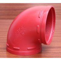 潍坊圣鑫直销 90度弯头 球墨铸铁 3c认证的优质消防用沟槽管件114