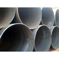 Q235B碳钢国标螺旋钢管/3PE加强级防腐螺旋焊管/聚氨酯发泡保温螺旋管