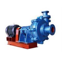 渣浆泵|奔放水泵厂(图)|HH型渣浆泵
