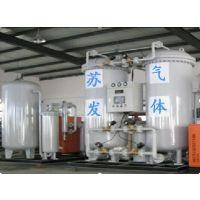 供应镀锌线氨分解 制氮机 氢氮配比装置