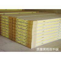 山东威海供应冷库板/制冷压缩机/制冷库板/冷库配件/聚氨酯冷库板/冷库保温板
