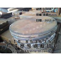 普板机械性能钢板Q235板