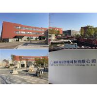 南京越辰智能科技有限公司