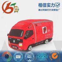 源康毛绒玩具来图定做汽车玩具汽车总动员大卡车4S店礼品赠品