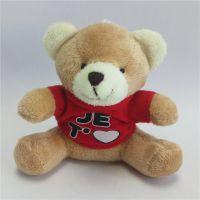 来图来样定制毛绒玩具钥匙扣小熊公仔挂件 包包挂饰礼品