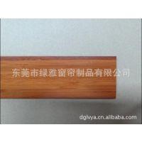 绿雅优质50.8*3.0MM楠竹半成品叶片厂家直销