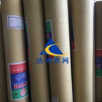 浩洲供应304焊接钢丝网 建筑外墙冷镀锌电焊网 优质隧道小丝铁丝网