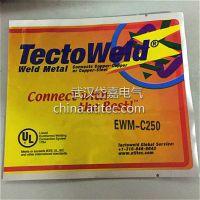 #250火泥熔接焊粉放热焊粉 美国TectoWeld