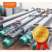 管式螺旋输送机 GLS管式输送搅龙 绞龙输送机 管式水平给料机
