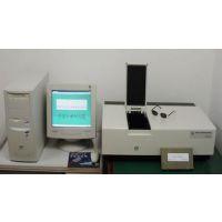 眼镜片中心透射比标准测量装置价格 ZGJL-DLYX