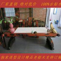 茶禅一味 乌金石茶台老船木茶桌 享受美式生活,从茶文化开始