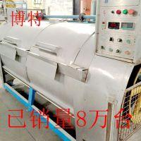 博特工业洗水机 BTX200型半自动洗水机