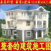 现代风格清新舒适三层新农村自建房屋户型图12.8x14.7米