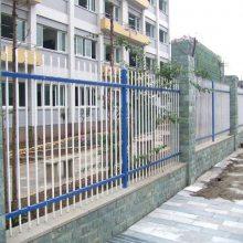 湛江水库隔离栏价钱 新型组装式围墙栏杆 小区防爬围栏定做 钢材