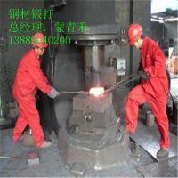 广东模具钢4cr13不锈铁整条锻板Cr12Mo1V1板材淬火