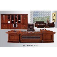 办公桌实木老板桌总裁办公台BG-BT-002华艺顺鑫