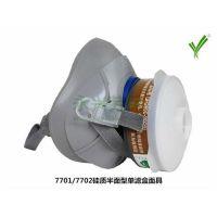 防毒面具3m6800_防毒面具_永兴劳保(在线咨询)