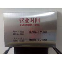 金属标牌名牌广告牌打印机