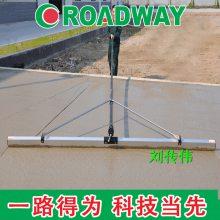 供应路得威/roadway 混凝土刮平尺多少钱一台?
