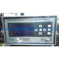 虹谱TP200多路温度巡检仪8-64路 温度监控测试仪