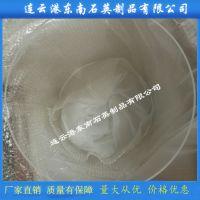 厂家批发0.5-350mm耐高温优质透明石英管 石英玻璃管 加工定制