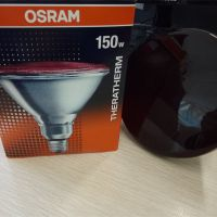 OSRAM 150W 红外线理疗灯泡 PAR38 美容理疗灯泡
