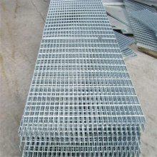 货架格栅板 镀锌钢盖板 不生锈的排水盖板