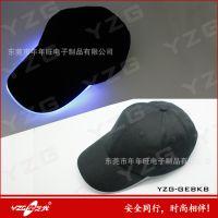 嘻哈风格个性发光棒球帽系列  高亮发光安全时尚LED帽子