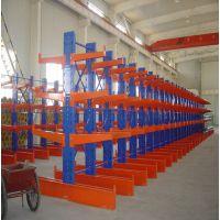 重型悬臂货架批发 单悬臂管材货架 河南生产厂家定制批发