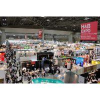 2015年日本东京国际设计制品展览会