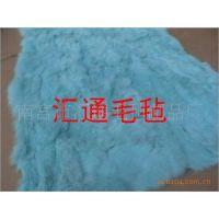 【诚信商家】供应优质高档兔皮褥子 兔皮纺织 皮草褥子