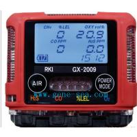 日本理研GX-2009手持式大屏幕显示四合一气体检测仪:可燃气体、氧气、一氧化碳、硫化氢