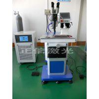 供应东莞烧焊机/正信烧焊机/激光焊接机/模具激光焊