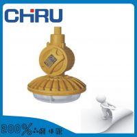 供应SBD1102-YQL40免维护节能防爆灯 低频防爆无极灯 无极