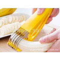 新款 TV热销 香蕉切 切片器  切割器 水果刀 黄瓜切片器