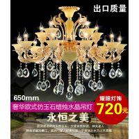 S金仿玉石锌合金水晶吊灯 LED水晶灯 客厅水晶吊灯 餐厅卧室灯具
