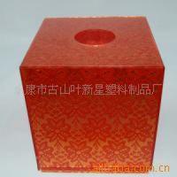 供应正方体抽抽式纸巾盒 纸巾纸盒厂家直销 批发零售