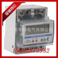 批发供应 威胜集团  DDS102-P4单相导轨式多功能电能表