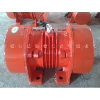 卧式三相异步电动机 YZD-1.5-2震动马达 功率0.12kw振动电机